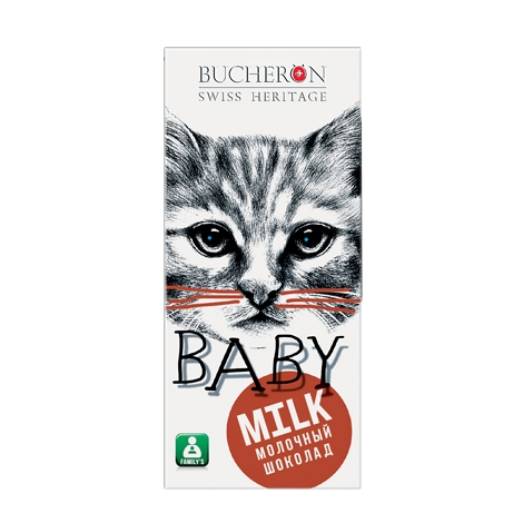 Шоколад Bucheron Baby milk