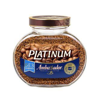 Кофе Ambassador Platinum Decaffeinated